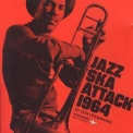 Don Drummond - Jazz Ska Attack 1964 '1999