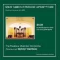 Moscow Chamber Orchestra - R.barshai - J.s.bach - Ein Musikalisches Opfer '2011