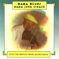 Papa John Creach - Papa Blues '1992