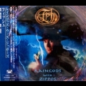 Fish - Raingods With Zippos (Japanese Edition) '1999