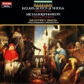Respighi - Belkis, Queen Of Sheba, Metamorphoseon '1985