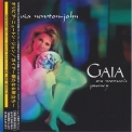 Olivia Newton-John - Gaia - One Woman's Journey (1996 Japanese Edition) '1994