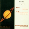 Neville Marriner - Holst: The Planets / Elgar: Pomp And Circumstance Marches Nos. 1 & 4 '1978