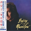 Barry Manilow - Barry Manilow (Japanese Edition) '1989