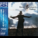 Rainbow - Stranger In Us All (2009 Japanese Edition) '1995