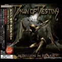 Dawn Of Destiny - Rebellion In Heaven (Japan) '2008