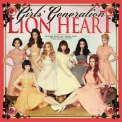 Girls' Generation - Lion Heart '2015