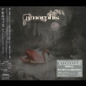 Amorphis - Silent Waters (Japan, Vicp-63914) '2007