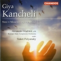 Giya Kancheli  - Simi - Mourned By The Wind  '2005