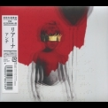 Rihanna - ANTI (Japanese Edition) '2016
