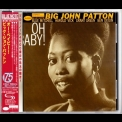 Big John Patton - Oh Baby! '1965