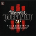 Rom Di Prisco & Jesper Kyd - Unreal Tournament III: The Soundtrack (CD2) '2007