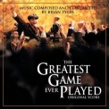 Brian Tyler - The Greatest Game Ever Played '2005