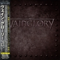Vainglory - Vainglory [double-b Enterprise, Dbec 0002, Japan] '2006