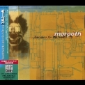 Morgoth - Feel Sorry For The Fanatic (japanese) '1996
