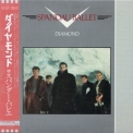 Spandau Ballet - Diamond [tocp-70576] japan '2008