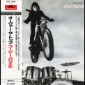 Cozy Powell - Over The Top [p33p-25033] japan '1979