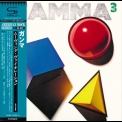 Gamma - Gamma 3 [SHM-CD] japan '1982