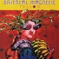 Oriental Magnetic Yellow (O.M.Y.) - Oriental Magnetic Yellow '1996