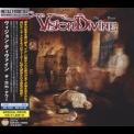 Vision Divine - The 25th Hour (Japanese Edition) '2007