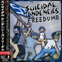 Suicidal Tendencies - Freedumb [toshiba-emi, Tocp-65177, Japan] '1999