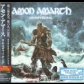 Amon Amarth - Jomsviking (Japan Edition) '2016