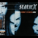Static-x - Start A War (Special Edition, Japan, Warner Bros. Records, WPZR-30098-9) '2005