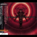 Spiral Architect - A Sceptic's Universe (japan) '2000