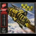 Ian Gillan Band - Clear Air Turbulance (japan) '1977