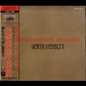 Witchfinder General - Death Penalty (japan 1st Press) '1982