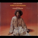 Alice Coltrane - Journey In Satchidananda '1970