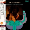 Alice Coltrane - Huntington Ashram Monastery (2004 Japan Edition) '1969