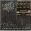 Dark Funeral - The Secrets Of The Black Arts '1996