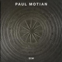 Paul Motian - Paul Motian (Remastered) '2013