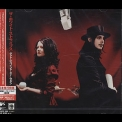 White Stripes, The - Get Behind Me Satan (2005, V2 Records Japan, V2cp 220) '2005