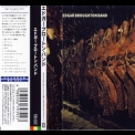 Edgar Broughton Band - Edgar Broughton Band (2001 Japan) '1971