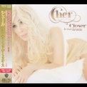Cher - Closer To The Truth '2013