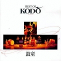 Kodo - Best Of Kodo '1993
