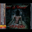 Lost Society - Braindead (Japanese Edition) '2016