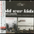 Cold War Kids - Robbers & Cowards '2007
