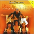 Dschinghis Khan - Star Collection '2002