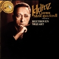 Jascha Heifetz - The Heifetz Collection, Vol.10: Chamber Music II '1994