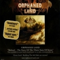 Sentenced - Sentenced - Orphaned Land '2004