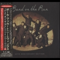 Paul McCartney & Wings - Band On The Run (1999, 25th Anniversary, Japan) (2CD) '1973