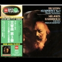 Johann Brahms - Symphony No. 3, Haydn Variations (2012 Remastered, Japan) '1967