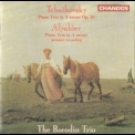 Tchaikovsky  - ano Trio in A minor Op.50 Alyabiev Piano Trio in A minor premier recording The Borodin Trio '2008