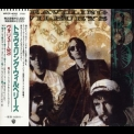 Traveling Wilburys, The - Vol. 3 (Japan, WPCP-4002) '1990