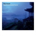 Steve Hackett - Beyond The Shrouded Horizon '2011