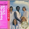 Three Dog Night - Cyan '1973