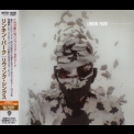 Linkin Park - Living Things (japan) '2012